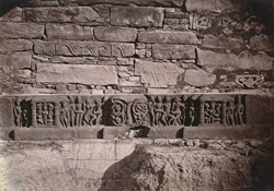 Carved slab from the Mahadeva Temple, Baijnath, Shahabad District. 1003436